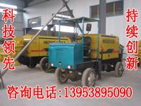 内蒙古40细石混凝土输送泵***卖地区报价