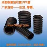 成都博翔塑胶管材碳素波纹管生产公司