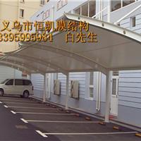 湖州景观停车棚、嵊州汽车车棚、台州汽车棚