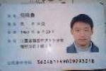 北京洪乐断桥铝门窗有限公司