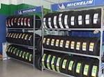 广州易能轮胎批发有限公司
