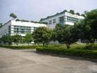 北京GNB蓄电池销售中心