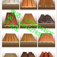 自然木PVC扣板材料装修优势所在