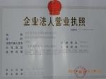安平县文达交通设施有限公司
