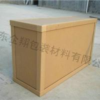 供应丹东包装箱
