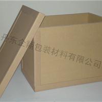 供应丹东纸板箱