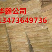 济南供应岩棉保温板 防火复合岩棉板