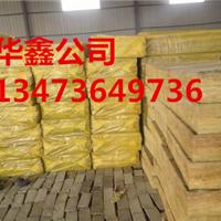 廊坊华鑫厂家专业生产防水岩棉板价格合理