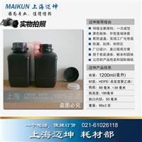 供应黑色塑料瓶1.2L,避光包装首选