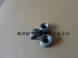 供应焊接支管座,碳钢材质支管座