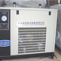 供应空压机冷干机