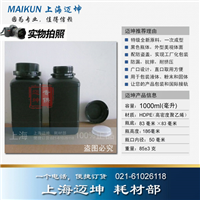 供应黑色塑料瓶1L,避光包装首选