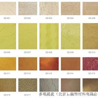 供应艺术涂料、硅藻泥、马来漆、金银箔
