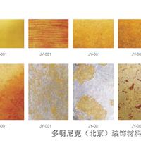 供应艺术涂料、金银箔、马来漆、硅藻泥