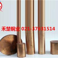 易切削耐磨HPb60-2铅黄铜棒/HPb60-2性能