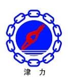 天津义云动力机械有限公司