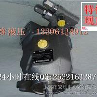 PV7-1X/16-30RE01MCO-08