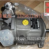 A10VSO71DR/31R-PPA12N00