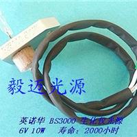 供应英诺华BS-3000生化仪灯泡6V10W