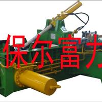 供应Y83F-200金属液压打包机