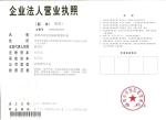 深圳市百佳圣有限公司