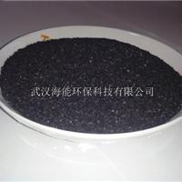 武汉椰壳活性炭价格多少钱一吨!!