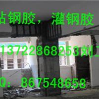供应北京环氧树脂粘钢胶厂家粘钢胶售后服务