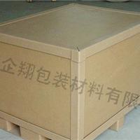 供应纸板箱厂家