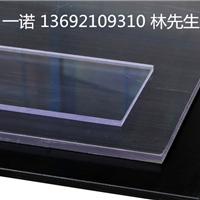 供应无瑕疵PC板高清透明PC防弹PC板进口PC棒