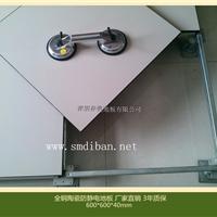 供应深圳防静电地板安装 森美高架地板价格