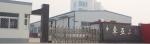 河北卓亚电气工控设备有限公司