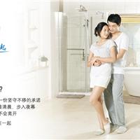 桑诺投资(上海)股份有限公司