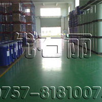 供应防腐玻纤型、防腐池、耐强酸碱乙烯基酯