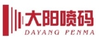 郑州大阳喷码科技有限公司