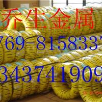 供应日本SWIC-F神钢镀镍高碳钢线,镀镍钢丝