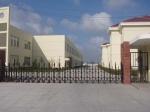 意大利(ELATECH)意拉泰同步带有限公司