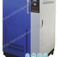 供应耐辐照试验机
