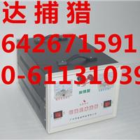 广州兴达电器设备有限公司