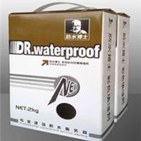高品质干粉砂浆材料供应