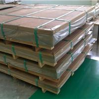 供应5A06超厚铝板  5A06铝板的生产厂家