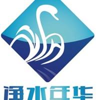 深圳市净水年华科技有限公司