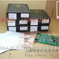 VT3002-2X/32D