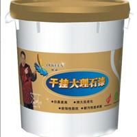 供应:干挂大理石漆/防水涂料