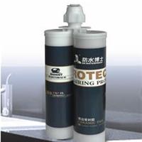 供应 瓷边密封胶建筑防水修缮材料