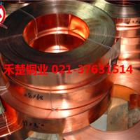 易焊接耐蚀HPb63-0.1铅黄铜棒