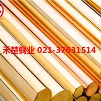 易焊接HPb59-1铅黄铜板/HPb59-1用途