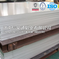 库存5083铝板 5083铝板价格