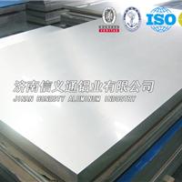 供应5052合金铝板