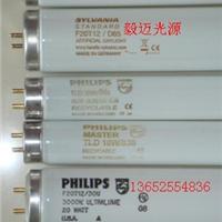 供应CWF/UL3500/UL3000标准光源灯管