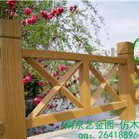 南京 镇江扬州滁州无锡仪征仿木护栏防护栏